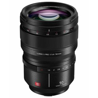 Panasonic S Pro 50mm f1.4 upgrade offer