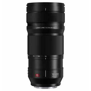 Panasonic S Pro 70-200mm f4 upgrade offer