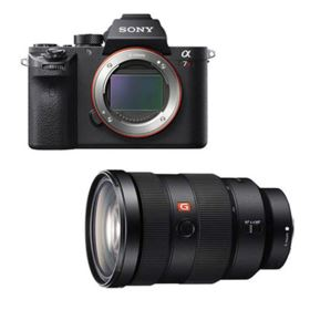 Sony A7R Mark II with 24-70mm f2.8 G Master Lens