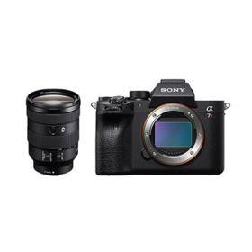 Sony A7R IV with 24-105mm G OSS Lens