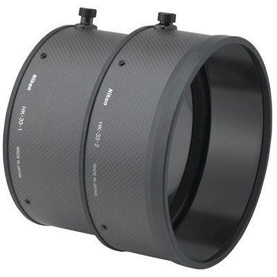 Nikon HK-33 Lens Hood