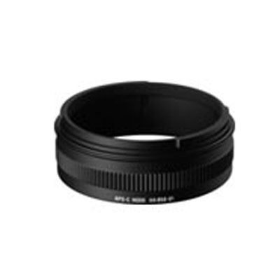 Sigma HA850-01 95-86mm Stepping Ring for 50-500mm OS