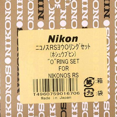 Nikon O-Ring set for RS body