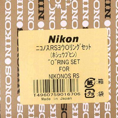 Nikon O-Ring set for RS body