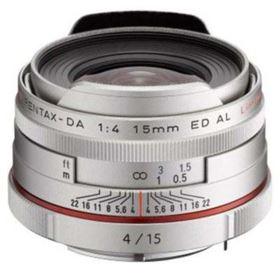 Pentax 15mm f4 ED AL Limited Lens - Silver