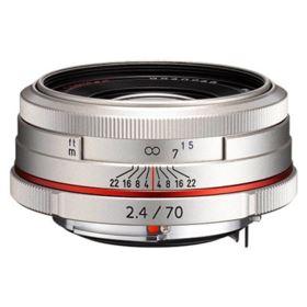 Pentax 70mm f2.4 DA Limited Lens - Silver