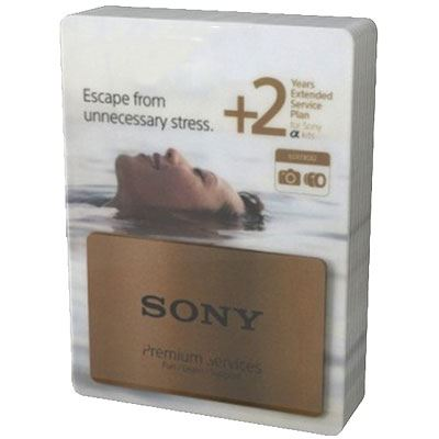 Sony 2 Year Extended Warranty - RX and Alpha Body