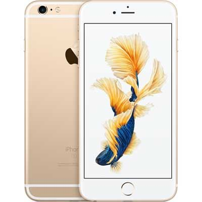 Image of Apple iPhone 6s Plus 128GB - Gold
