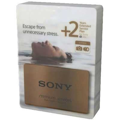 Sony 2 Year Extended Warranty - Sony Alpha Kits
