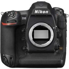Nikon D5 Digital SLR Camera Body - Dual XQD