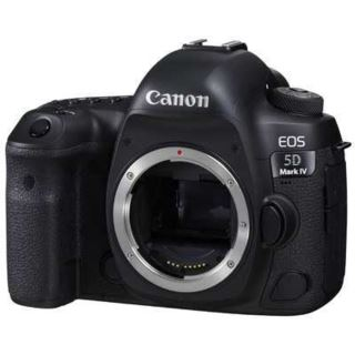 Canon EOS 5D IV upgrade offer