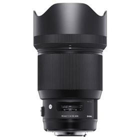 Sigma 85mm f1.4 Art DG HSM Lens - Canon Fit