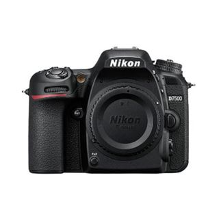 Nikon D7500 upgrade offer
