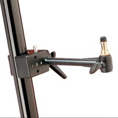 Image of Calumet Extension Arm - 20cm