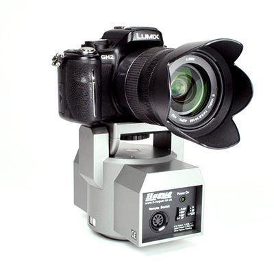 Image of Hague PH Pan + Tilt Camera Powerhead
