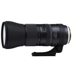 Tamron 150-600mm f5-6.3 SP Di VC USD G2 + Tele Converter 1.4X - Nikon Fit