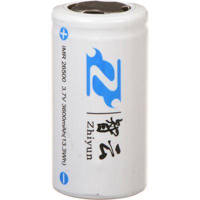 Image of Zhiyun Li-ion Battery Set For Crane Plus