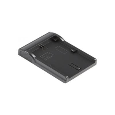 Image of Hedbox Battery Charger Plate for Canon NB-2L for RP-DC50/40/30