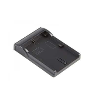 Hedbox Battery Charger Plate for Nikon EN-EL1 for RP-DC50/40/30