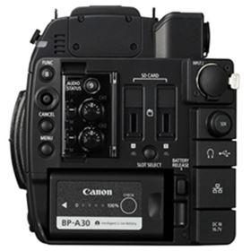 Canon EOS C200 Atomos Ninja V Kit