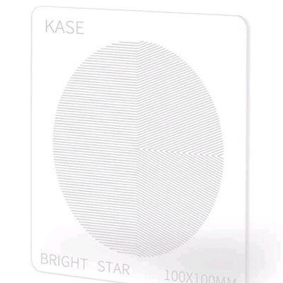 Kase Night Focus Tool 100x100mm