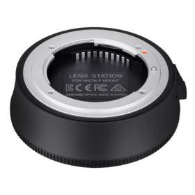 Samyang AF Lens Station for Nikon F Lenses