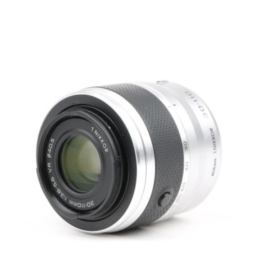 Used Nikon 30-110mm f3.8-5.6 VR 1 Nikkor Silver Lens
